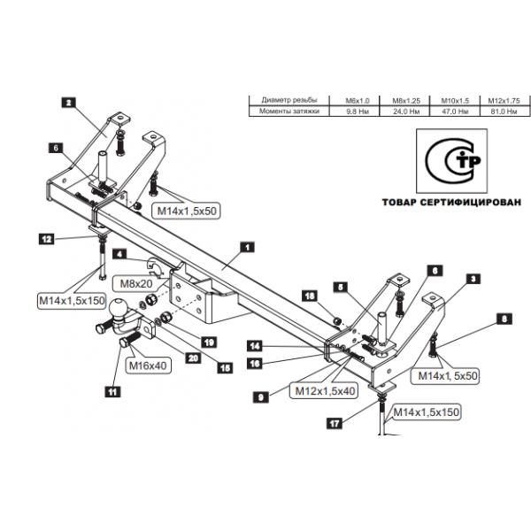 Фаркоп Балтекс 17.1606.21 на Citroen Jumper (1994-2006)