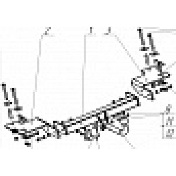 Фаркоп Bosal-Oris 7607-A на Chery Tiggo 5 (2014-2017)