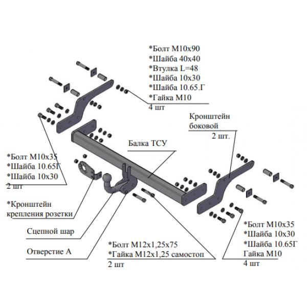 Фаркоп Трейлер 9011 на Dacia Logan (2014-)