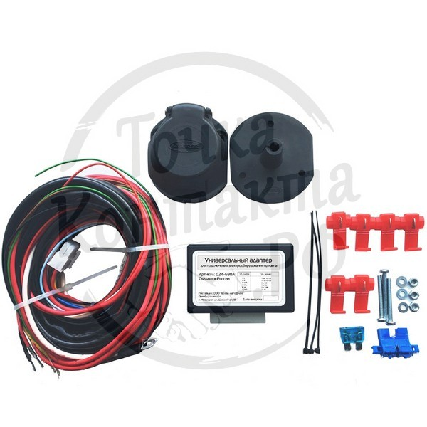 Блок управления электр. прицепа универсальный SMART-CONNECT BOSAL-ORIS 024-698L
