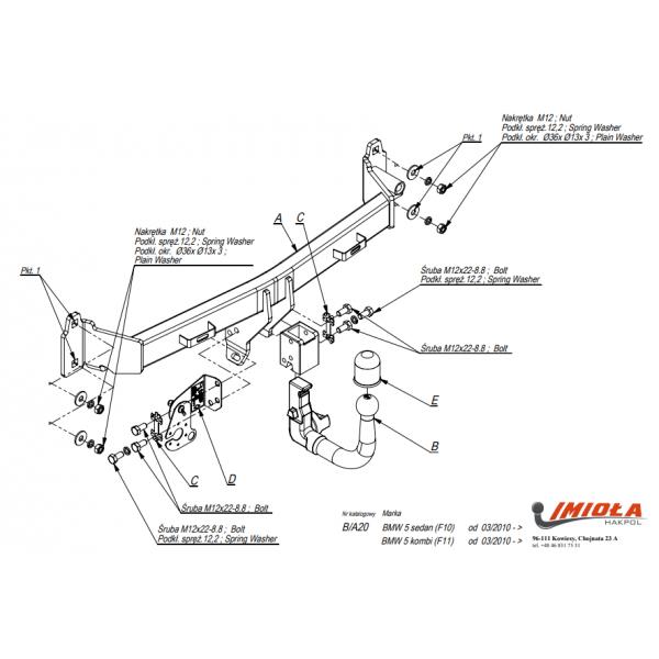 Фаркоп Imiola B.А20 для BMW 5-Series F10 седан / F11 универсал (2010-2017)