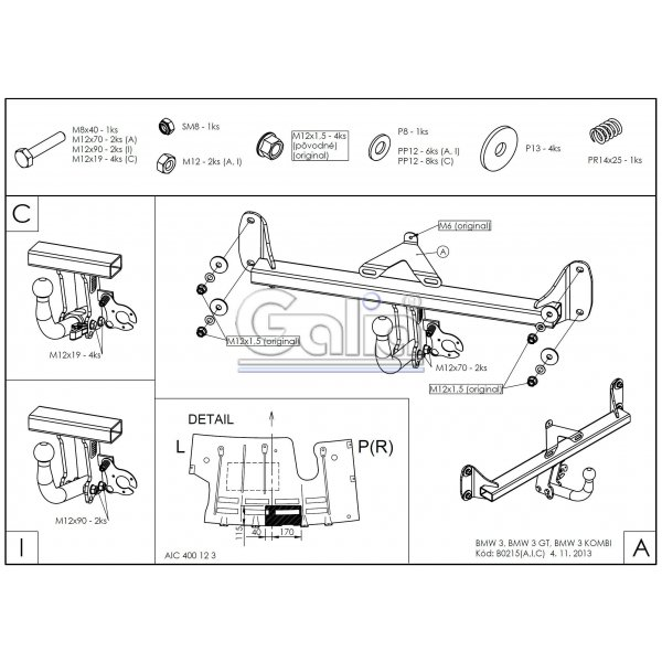 Фаркоп Galia B021A для BMW 1 (2011-2019)