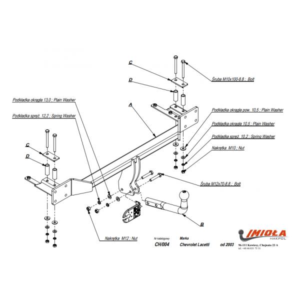 Фаркоп Imiola CH.004 на Chevrolet Lacetti хэтчбек (2004-2013)