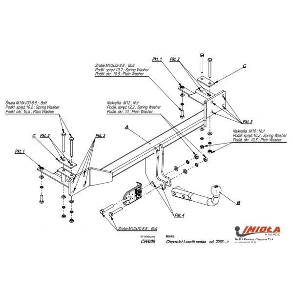 Фаркоп Imiola CH.008 на Chevrolet Lacetti седан (2004-2013)