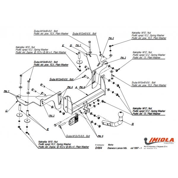 Фаркоп Imiola D.004 на Chevrolet Lanos седан (1997-2009)
