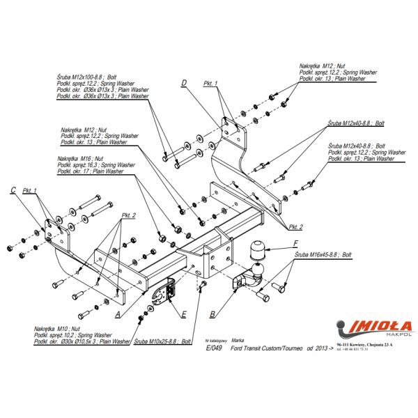 Фаркоп Imiola E.049 для Ford Tourneo Custom (2012-)