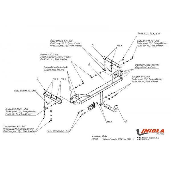 Фаркоп Imiola U.005 на Subaru Forester (2008-2013)