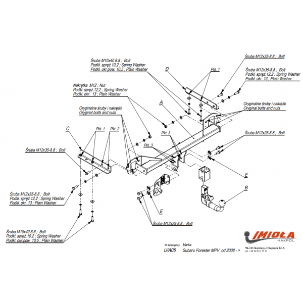 Фаркоп Imiola U.A05 на Subaru Forester (2008-2013)