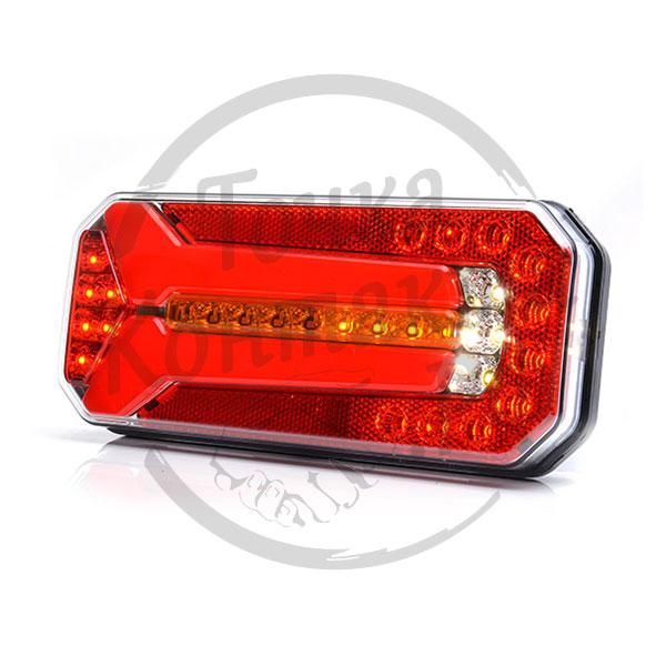 Светодиодный задний фонарь с бегущим сигналом поворота (WAS 1124 DD L/P )