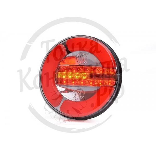 Фонарь задний с бегущим сигналом поворота (WAS 1129DD)
