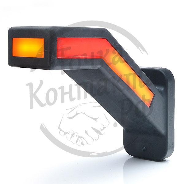 Светодиодный маркерный фонарь с указателем поворота (WAS 1259 L)