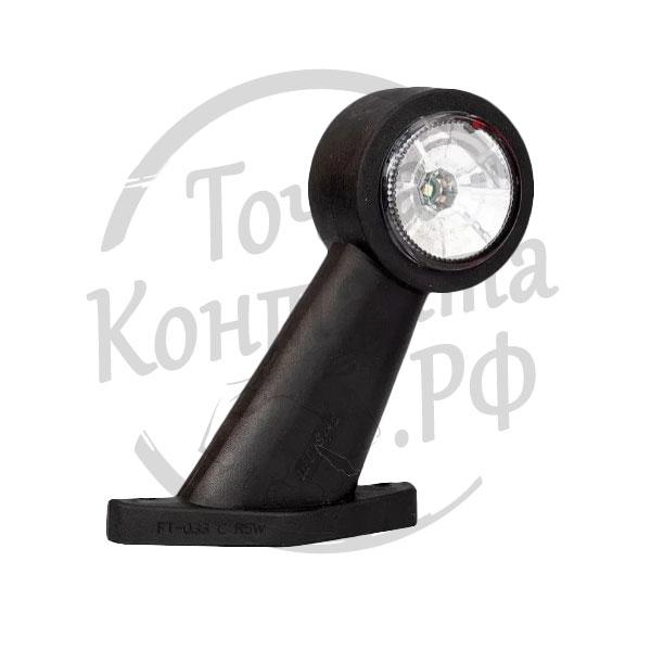 Габаритный LED фонарь рог (Fristom FT-009C)