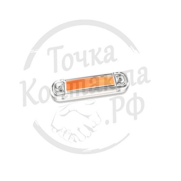 Боковой габарит (Fristom FT-045Z)