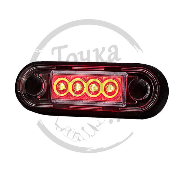 Габаритный LED фонарь задний (Fristom FT-073C)