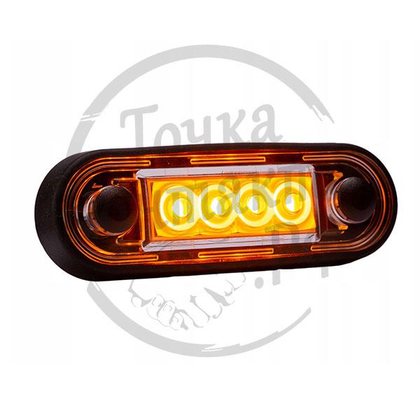 Габаритный LED фонарь боковой (Fristom FT-073Z)