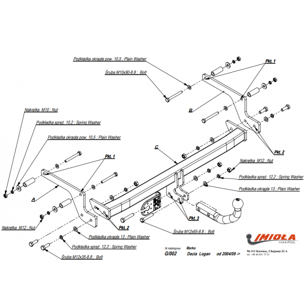Фаркоп Imiola G.002 на Dacia Logan (2004-2014)