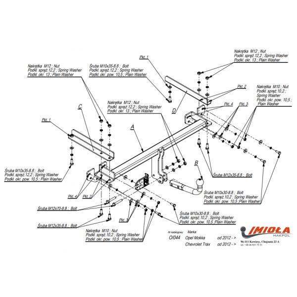 Фаркоп Imiola O.044 на Chevrolet Tracker (2013-)