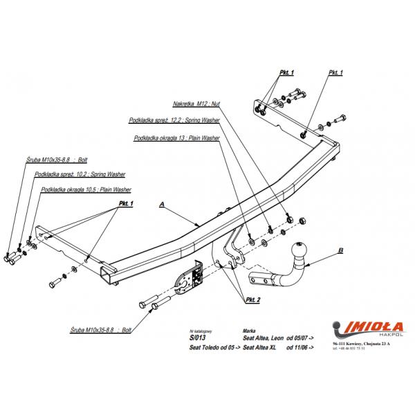 Фаркоп Imiola S.013 на SEAT Altea (2004-2015) XL/Freetrack (2007-2015)