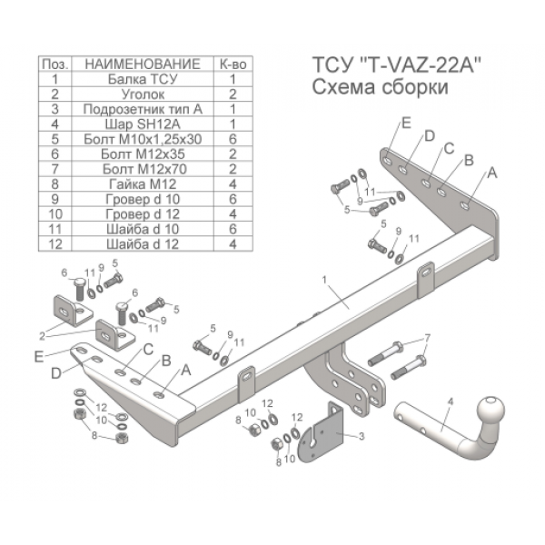 Фаркоп Лидер-Плюс T-VAZ-22A на Datsun on-DO седан (2014-)