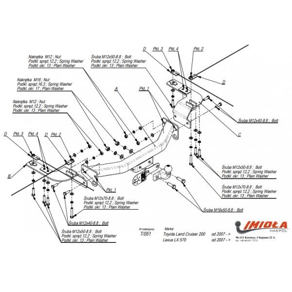 Фаркоп Imiola T.051 для Toyota Land Cruiser 200 (2007-)