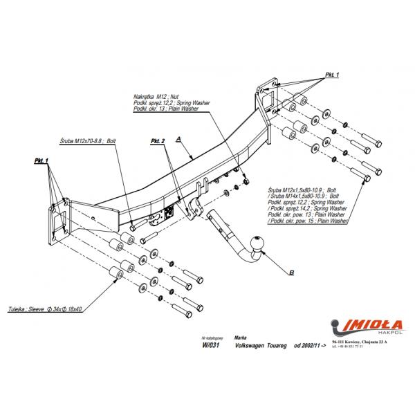 Фаркоп Imiola W.031 на Porsche Cayenne (2002-2017)