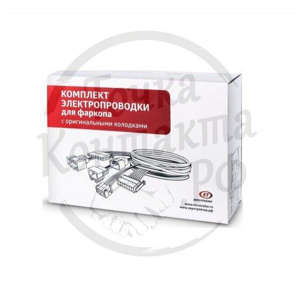 Штатная электрика ET 104010 Datsun on-DO (2014-)